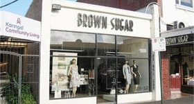 Shop & Retail commercial property sold at 149A Pakington Street Geelong West VIC 3218
