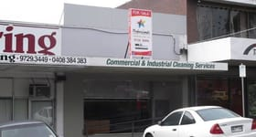 Offices commercial property sold at 4 Collins Place Kilsyth VIC 3137