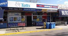 Shop & Retail commercial property sold at 4/518 Mount Dandenong Road Kilsyth VIC 3137