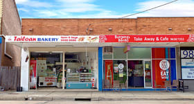Shop & Retail commercial property sold at 13 + 15 Brodie Street Rydalmere NSW 2116