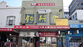 Shop & Retail commercial property for lease at First Floor/267 Liverpool Road Ashfield NSW 2131