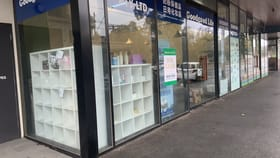 Shop & Retail commercial property for lease at 3/182-186 Whitehorse Road Balwyn VIC 3103