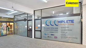 Medical / Consulting commercial property for lease at Shop 13 & 14/281-287 Beamish St Campsie NSW 2194