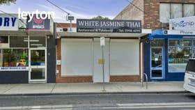 Shop & Retail commercial property sold at 13 Cranbourne Place Cranbourne VIC 3977