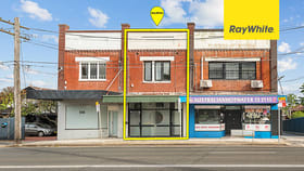 Other commercial property for sale at 548 Blaxland Road Eastwood NSW 2122