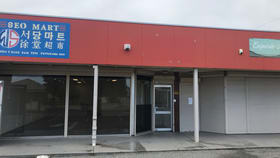 Medical / Consulting commercial property for lease at Unit 3/560 Metcalfe Road Ferndale WA 6148