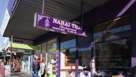 Shop & Retail commercial property for lease at 296 Whitehorse Road Balwyn VIC 3103