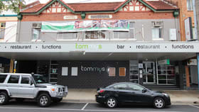 Hotel / Leisure commercial property for lease at 75 Molesworth Street Lismore NSW 2480