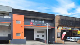Offices commercial property for lease at 4 Harris Road Five Dock NSW 2046