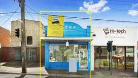 Showrooms / Bulky Goods commercial property sold at 157 Springvale Road Nunawading VIC 3131