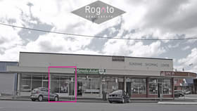 Shop & Retail commercial property for lease at Mareeba QLD 4880