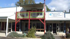 Retail commercial property for lease at 2B/C/13 South Western Highway Donnybrook WA 6239