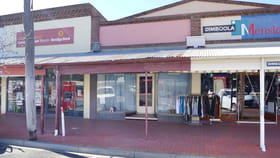 Medical / Consulting commercial property for sale at 90 Lloyd Street s, Dimboola Dimboola VIC 3414