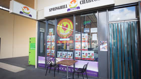 Shop & Retail commercial property for lease at Shop 14/1370 Thompsons Road Cranbourne VIC 3977