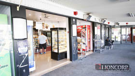 Medical / Consulting commercial property for lease at Oxley QLD 4075