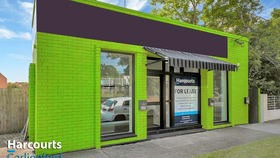 Offices commercial property for lease at 59 Adderton Road Telopea NSW 2117