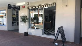 Showrooms / Bulky Goods commercial property for lease at Shop 2/202 Nicholson Road Subiaco WA 6008