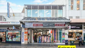 Offices commercial property for lease at Suite 2B/264 Beamish St Campsie NSW 2194