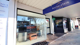 Shop & Retail commercial property leased at 446a Banna Avenue Griffith NSW 2680