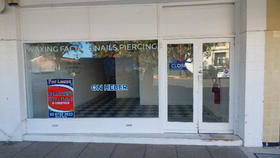 Showrooms / Bulky Goods commercial property for lease at 27 Heber Street Moree NSW 2400