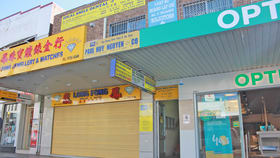 Offices commercial property for lease at Suite3/L1, 41-43 John Street Cabramatta NSW 2166
