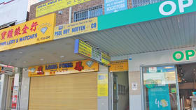 Offices commercial property for lease at S3, Floor 1, 41-43 John Street Cabramatta NSW 2166