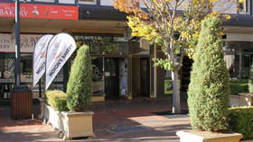 Offices commercial property for lease at Suite 2/171-177 Beardy Street Armidale NSW 2350