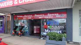 Shop & Retail commercial property for lease at 287-289 Rossiter Road Koo Wee Rup VIC 3981