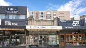 Medical / Consulting commercial property for lease at 52A Joseph Street Lidcombe NSW 2141