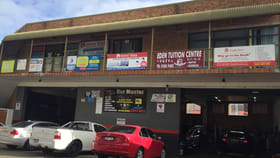 Offices commercial property for lease at 3A Railway Parade Kogarah NSW 2217