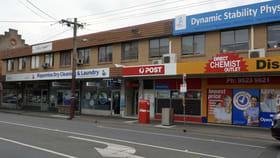 Medical / Consulting commercial property for lease at 4/83 Glen Eira Road Ripponlea VIC 3185