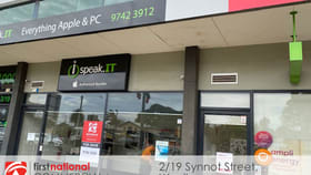 Offices commercial property for lease at 2/19 Synnot Street Werribee VIC 3030