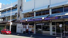 Other commercial property for lease at 4 Bell Street Ipswich QLD 4305