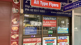 Medical / Consulting commercial property for lease at 1215 Botany Road Mascot NSW 2020