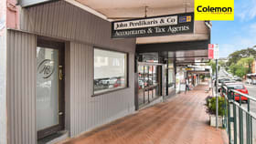 Shop & Retail commercial property for lease at 2 Crinan St Hurlstone Park NSW 2193