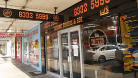 Shop & Retail commercial property for lease at 121 George Street Bathurst NSW 2795