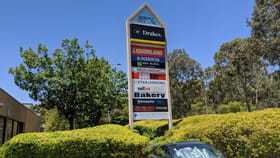 Shop & Retail commercial property for lease at 142 Hub Drive Aberfoyle Park SA 5159