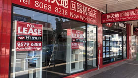 Showrooms / Bulky Goods commercial property for lease at 167 Forest Road Hurstville NSW 2220