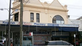 Offices commercial property for lease at 3/92 Railway Parade Kogarah NSW 2217