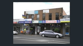 Offices commercial property for lease at 1/223 - 225 High Street Thomastown VIC 3074