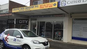 Shop & Retail commercial property for lease at 491 Hume Highway Yagoona NSW 2199
