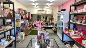 Shop & Retail commercial property for lease at Shop 2 / 45 Railway Street Mudgeeraba QLD 4213