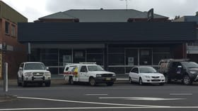 Showrooms / Bulky Goods commercial property for lease at 78 Conway Street Lismore NSW 2480
