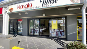 Shop & Retail commercial property for lease at Shop 5/21 Hansford Road Coombabah QLD 4216