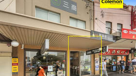 Medical / Consulting commercial property for lease at 277A Liverpool Road Ashfield NSW 2131