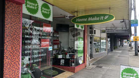 Medical / Consulting commercial property for lease at 265 Spring Street Reservoir VIC 3073