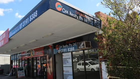 Shop & Retail commercial property for lease at 637 Ipswich Road Annerley QLD 4103
