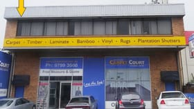 Other commercial property for lease at 1/75 Parramatta Road Five Dock NSW 2046
