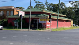Shop & Retail commercial property for lease at 108 Grafton Street Coffs Harbour NSW 2450
