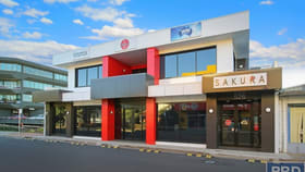 Offices commercial property for sale at Suite 1, GF / 526 Macauley Street Albury NSW 2640